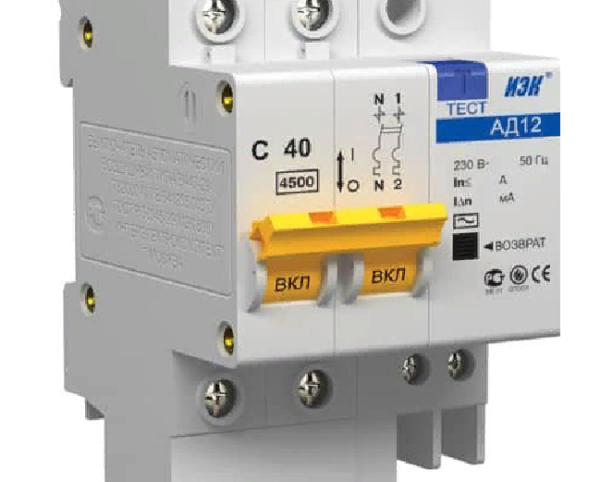 Дифференциальный автомат состоит из выключателя и автомата