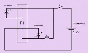 Схема фонаря с СБ