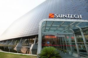 Китайская компания Suntech