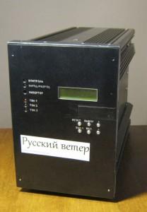 Контроллер от Русского ветра