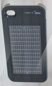 Корпус-солнечная батарея