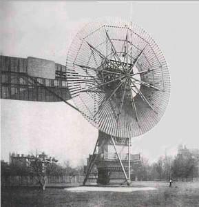 ветряная мельница Браша