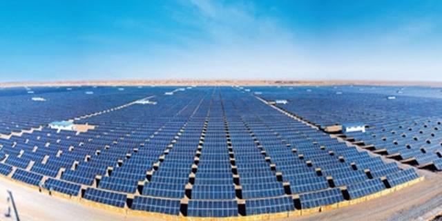 Golmud Solar Park