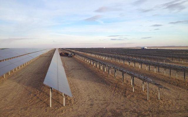 Бурибаевская солнечная электростанция