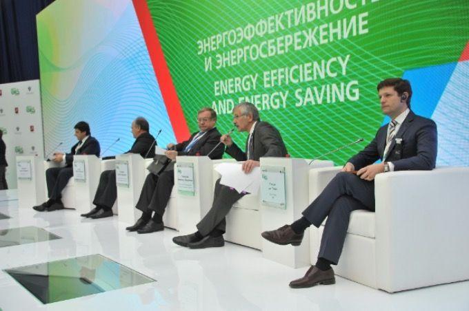 Международный форум по эффективности и энергосбережению ENES 2015