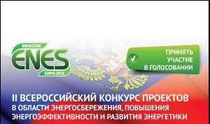 ENES-2015