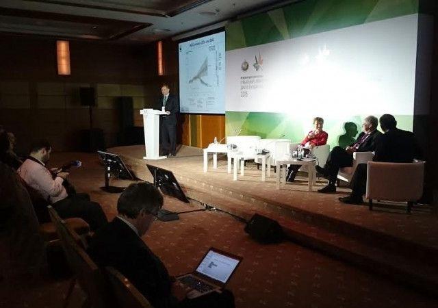 Международная конференция «Глобальный климатический вызов: диалог государства, общества и бизнеса»