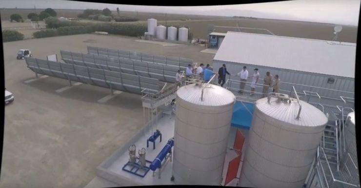 Завод биотоплива