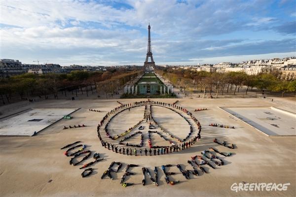 Конференция по климату в Париже 2015