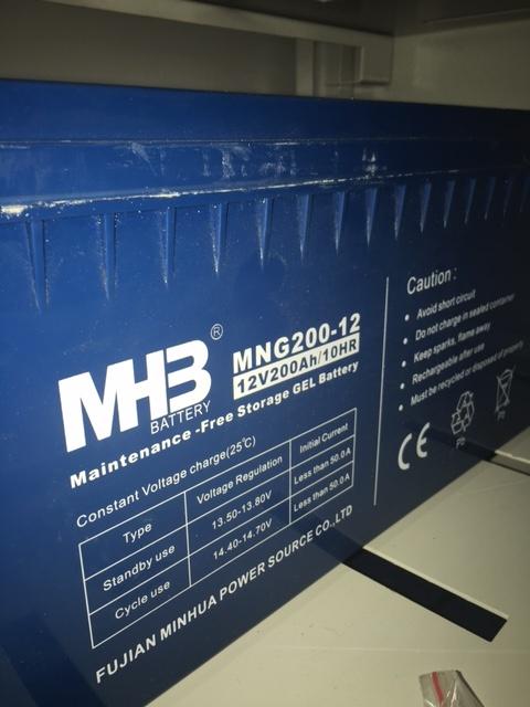 Гелевые аккумуляторы фирмы MHB модель MNG200-12