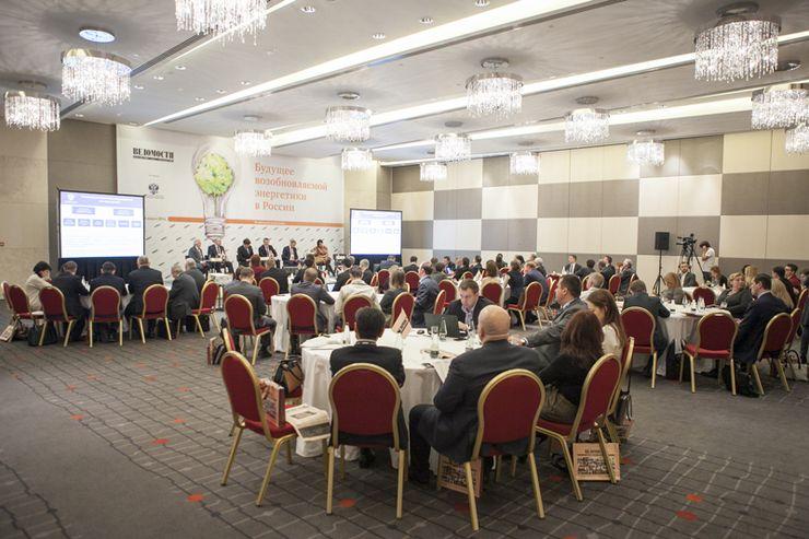 Конференция Будущее возобновляемой энергетики в России
