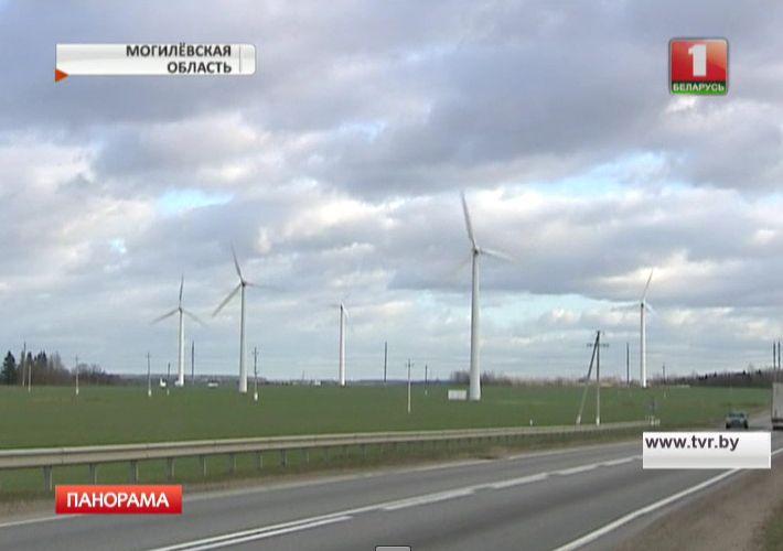 Ветрогенераторы в Беларуси