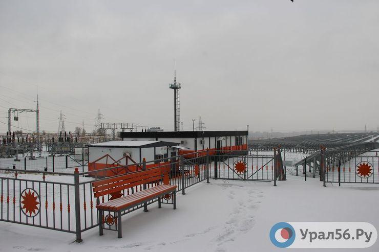 Орская соднечная электростанция