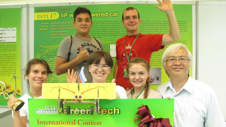 Награждение российской команды на конкурсе Green Tech в Тайване