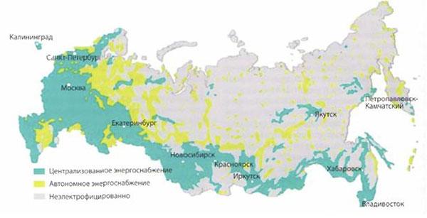 Энергоснабжение регионов России
