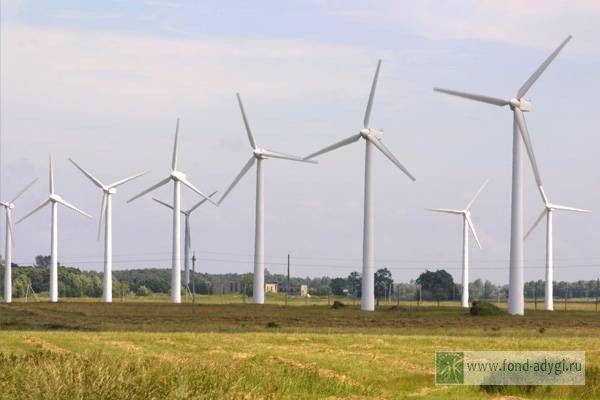 В Адыгее строят ветропарк