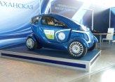 В России будут производить городской электромобиль