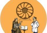 Вспоминаем физику: закон сохранения энергии